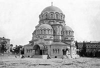 Alexander Nevsky Cathedral, Tbilisi (ტფილისის სამხედრო ტაძარი).jpg