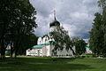 AlexandrovKremlin Cathedral4.JPG