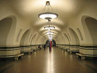 Alekseyevskaya (Moscow Metro) - Image: Alexeevskaya mm