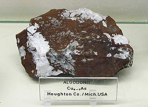 Algodonite - Algodonite - Houghton County, Michigan, USA