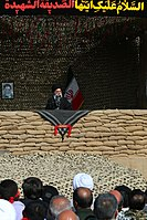 Ali Khamenei in Rahian-e Noor026.jpg