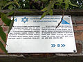 Alians PL European Heritage Days SpacerPoZydowskimLublinie,14 09 2008,P9140011.jpg