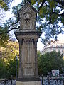 Altes Bach-Denkmal - 2013 - 3.JPG