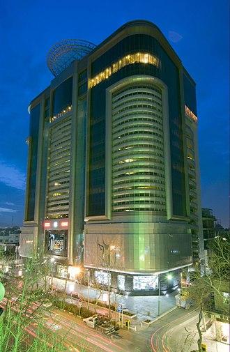 Mashhad - Mall at Mashhad