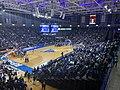 Alumni Arena (UB).jpg