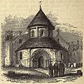 AmCyc Cambridge (England) - Church of St. Sepulchre.jpg