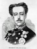 Retrato de Amadeo I que otorgó el título de ciudad en 1871