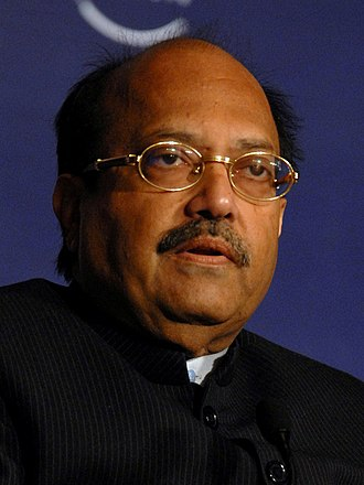 2009 Indian general election - Image: Amar Singh at the India Economic Summit 2008 cropped