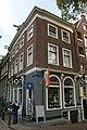 Amsterdam - Leliegracht 51.JPG