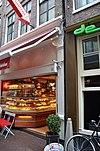amsterdam oudebrugsteeg 28 i - 3983