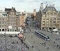 Amsterdam damrak.JPG