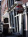 Amsterdam lean.jpg