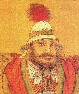 An Lushan Emperor of Yan