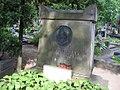 Andrzej Strug monument.JPG