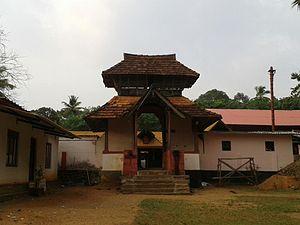 Anikkattilammakshethram - Anikkattilammakshethram gopuranada