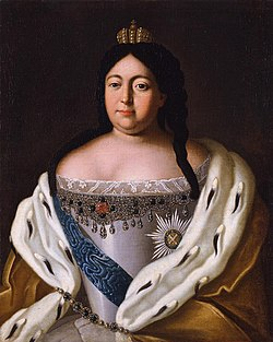 Anna of Russia (Hermitage).jpg