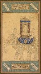 A prince riding a composite elephant