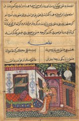 Page from Tales of a Parrot (Tuti-nama): Eleventh night: The parrot addresses Khujasta at the beginning of the eleventh night