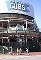 April Stadium Tour (477538516).jpg