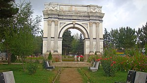 Paghman - The Victory Arch in the Paghman Gardens