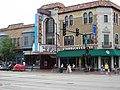 Arcada Theater Building (St. Charles, IL) 02.JPG