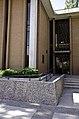 Architecture, Arizona State University Campus, Tempe, Arizona - panoramio (267).jpg