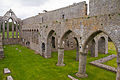 Ardfert Friary Nave and Choir 2012 09 11.jpg