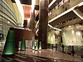 Aria Hotel (7979856942).jpg