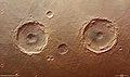 Arima Twins (8638973061).jpg