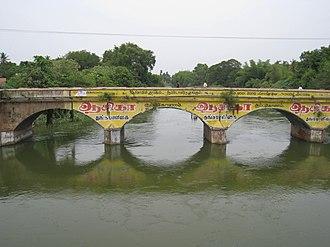 Arisil - Image: Arisil bridge