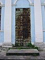 Armored Side Door of the Church of the Intercession in Pokrovskoye (1814-18). North view. (3997881527).jpg