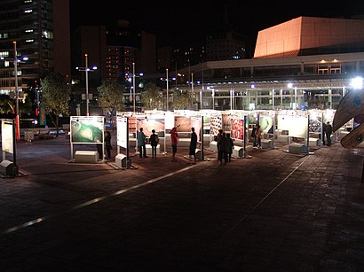 How to get to Aotea Square with public transport- About the place