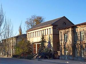 300px-Art_Museum_Luhansk.jpg