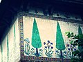Art of Cypress tree on Tomb of Sharf ul Nisa.jpg