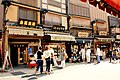 Asakusa (3801690208).jpg
