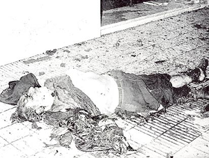 Carlos Prats - Former Chilean General and politician Carlos Prats, after being killed by a car bomb in September 1974