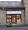 Ashworth and Tennant - The Moors Centre - geograph.org.uk - 1614684.jpg
