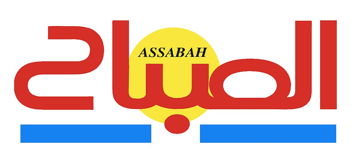 journal assabah pdf