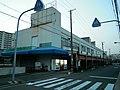 Asuka shopping center - panoramio.jpg