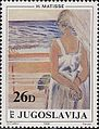 At the Window by Matisse 1984 Yugoslavia stamp.jpg