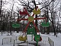 "Attraction in park Vytautas ""Litlle sun"" - panoramio.jpg"