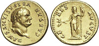 Aureus à l'effigie de Vespasien.jpg