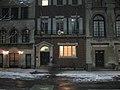 Austrian Consulate NYC 009.JPG