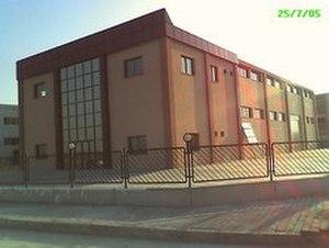 Çiğli - Izmir Atatürk Organized Industrial Zone