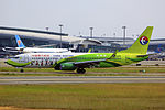 B-5475 - China Eastern Airlines - Boeing 737-89P(WL) - Tujia, Enshi Livery - CAN (14877801777).jpg