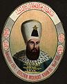 BASA-516K-1-2080-12-Murad III.JPG