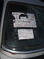 BMW 5-series note (1332893885).jpg