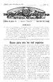 BaANH50091 Touring Club Argentino (diciembre 1922. Num. 164. Año XIV-Tomo XIV).pdf