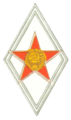 Badge StaffCol SU.png