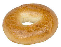 Bagel-Plain-Alt.jpg
